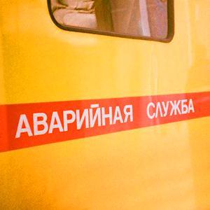Аварийные службы Кочубеевского