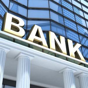 Банки Кочубеевского