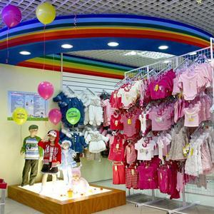 Детские магазины Кочубеевского