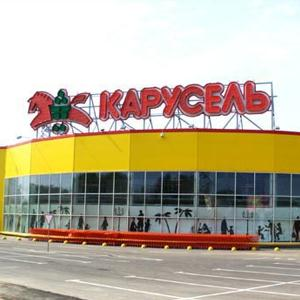 Гипермаркеты Кочубеевского