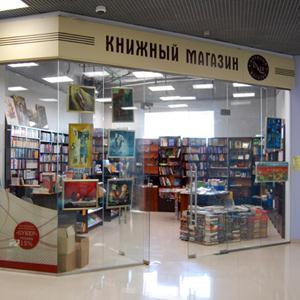 Книжные магазины Кочубеевского