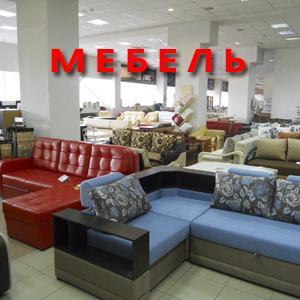 Магазины мебели Кочубеевского