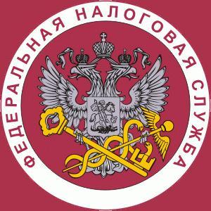 Налоговые инспекции, службы Кочубеевского