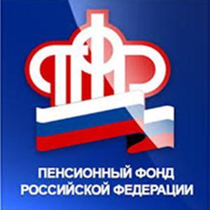 Пенсионные фонды Кочубеевского
