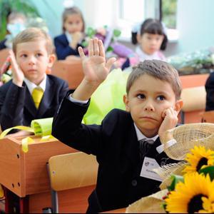 Школы Кочубеевского