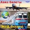 Авиа- и ж/д билеты в Кочубеевском