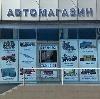 Автомагазины в Кочубеевском