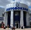 Автовокзалы в Кочубеевском