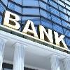 Банки в Кочубеевском
