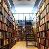 Библиотеки в Кочубеевском
