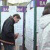 Центры занятости в Кочубеевском