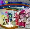 Детские магазины в Кочубеевском