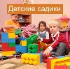Детские сады в Кочубеевском