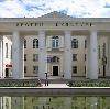 Дворцы и дома культуры в Кочубеевском