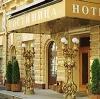Гостиницы в Кочубеевском