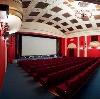 Кинотеатры в Кочубеевском