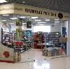 Книжные магазины в Кочубеевском