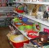 Магазины хозтоваров в Кочубеевском