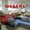 Магазины мебели в Кочубеевском