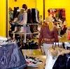 Магазины одежды и обуви в Кочубеевском