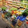 Магазины продуктов в Кочубеевском