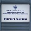 Отделения полиции в Кочубеевском