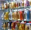Парфюмерные магазины в Кочубеевском