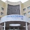 Поликлиники в Кочубеевском