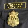 Судебные приставы в Кочубеевском