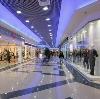 Торговые центры в Кочубеевском
