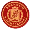 Военкоматы, комиссариаты в Кочубеевском