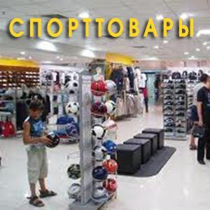 Спортивные магазины Кочубеевского