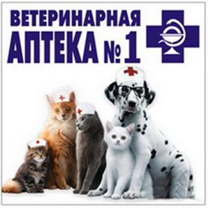Ветеринарные аптеки Кочубеевского